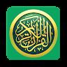 bd.jetbrain.nazim.al_quran