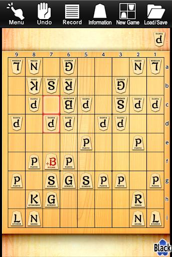 Kanazawa Shogi Lite (Japanese Chess) 2.0.4 screenshots 4