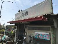 食字路口平價蔬食小館