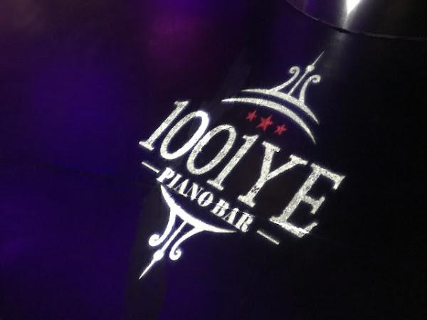 1001ye Piano Bar