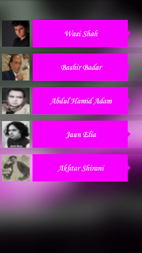 Download Urdu poetry - All in One Google Play softwares