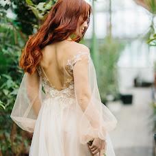 Wedding photographer Natalya Leschenko (mimika). Photo of 06.05.2016