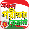 BD all exam results - HSC SSC JSC PSC Results icon