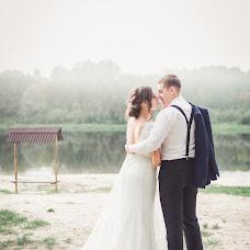Wedding photographer Anatoliy Atrashkevich (Anatoli-A). Photo of 12.09.2018