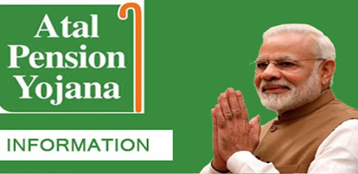 Atal Pension Yojana APY Guide And PM Loan Government Scheme In Hindi And English