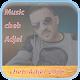 Cheb Adjel 2018 اغاني شاب عجال apk