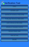 Screenshot of Verification Tool