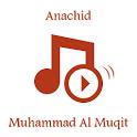 أناشيد محمد المقيط icon