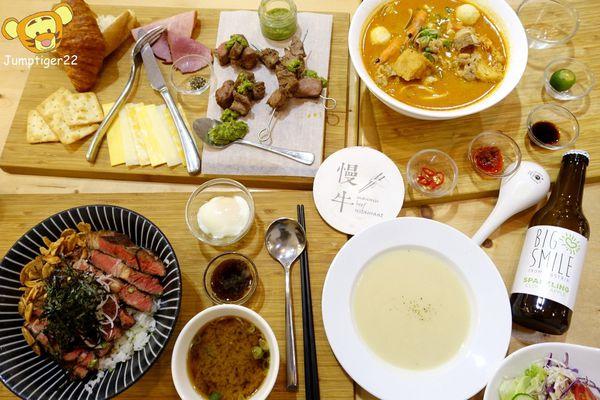 慢慢享用異國料理牛,主打創意牛肉料理餐廳-慢牛Manniu