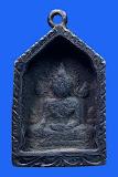 พระพุทธชินราช วัดไลย์ ลพบุรี เนื้อชินตะกั่ว เลี่ยมเงินเก่า หลวงปู่ศุขปลุกเสก