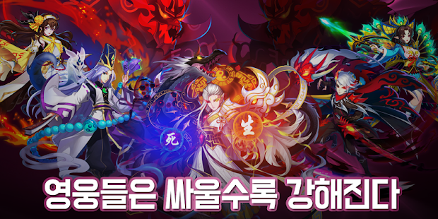 Mod Game 영웅 디펜스 for Android