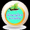 สำนวนไทยพาเพลินโดยครูแหม่ม APK