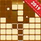 Wood Block Puzzle - Free Classic Block Puzzle Game Android apk