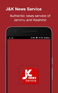 Download J&K News Service (Beta) For PC Windows and Mac apk screenshot 1