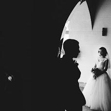 Wedding photographer Dmitriy Ryzhov (479739037). Photo of 20.03.2017