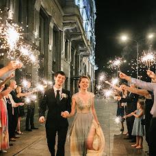 Wedding photographer Mariya Chastukhina (Chastukhina). Photo of 21.09.2016
