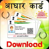 Aadhar Card Download Mod