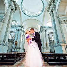 Wedding photographer Ekaterina Ponomarenko (PhotoKP). Photo of 15.11.2015