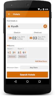 Altayyar Flights Hotels Cars- screenshot thumbnail