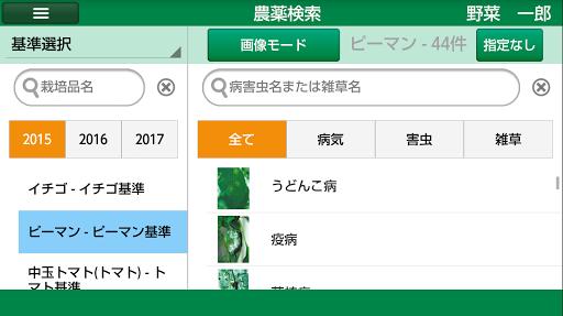 u30ddu30b1u30cau30d32 2.3.1 Windows u7528 1