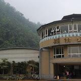 360度水力旋轉餐廳