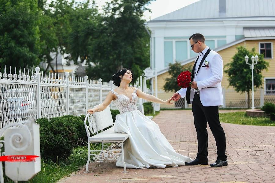 Fotografo di matrimoni Evgeniy Gromov (Yevgeniysoul). Foto del 03.06.2019