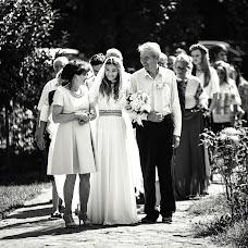 Wedding photographer Andrei Chirvas (andreichirvas). Photo of 18.11.2018