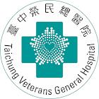 臺中榮民總醫院行動掛號 icon