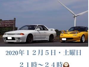 クラウンアスリートのカスタム事例画像 hiroさんの2020年12月06日09:00の投稿