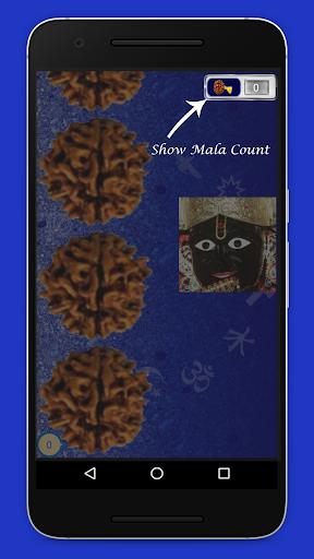 Mala - Prayer Beads image   2