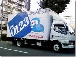 Japan 021