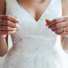 Wedding photographer Alina Rost (alinarost). Photo of 07.02.2018