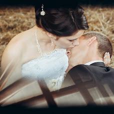 Wedding photographer Yuriy Radovanyuk (jurara). Photo of 14.06.2014