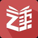Du Chinese – Mandarin Lessons