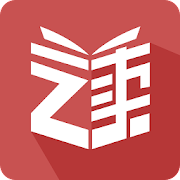 Read and Learn Chinese App - Du Chinese