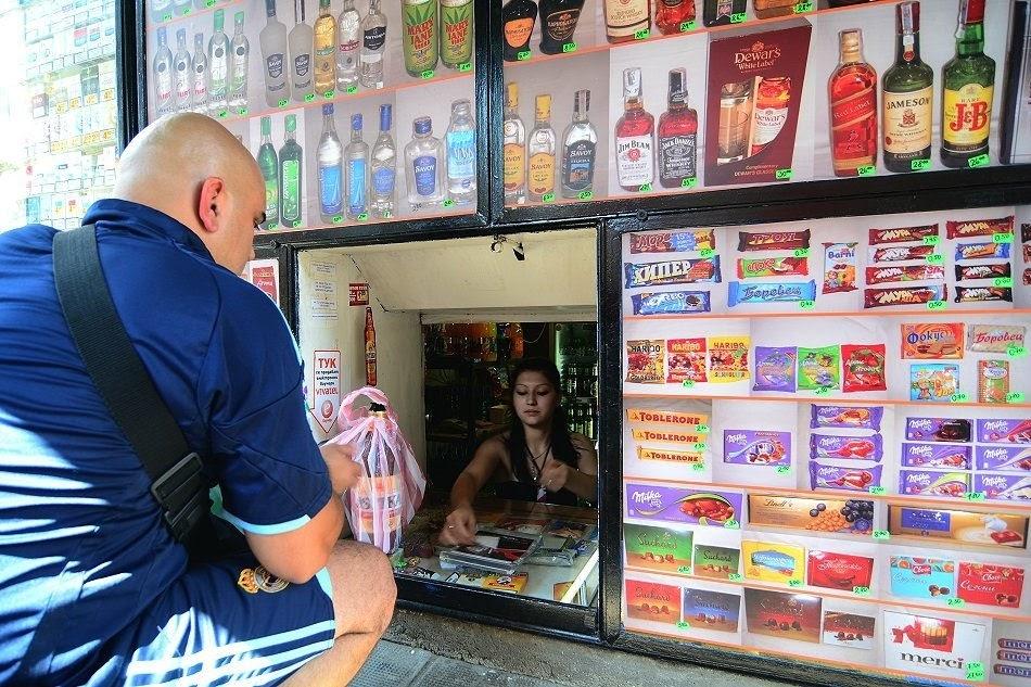 Klek shop, as lojas de joelho em Sofia
