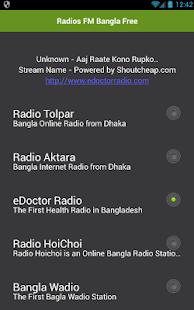 Radios FM Bangla Free - náhled