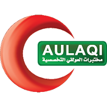 Aulaqi Specialized Medical Labs Download on Windows