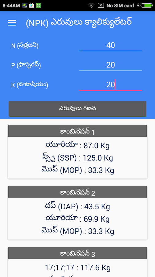 Fertilizer calcualtor npk android apps on google play - House garden nutrient calculator ...