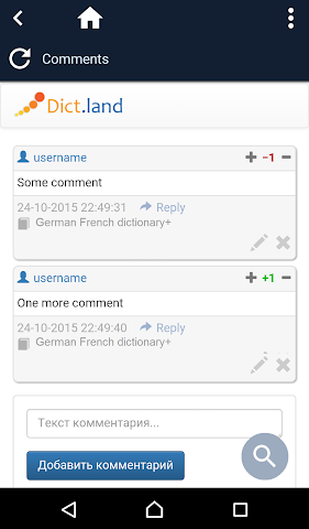 android German French dictionary Screenshot 3
