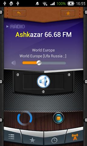android Radio Bashkir Screenshot 0
