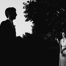 Fotógrafo de bodas Mika Alvarez (mikaalvarez). Foto del 12.01.2019