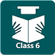 Download RS Aggarwal Class 6 Maths Solution For PC Windows and Mac