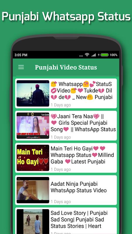 PUNJABI STATUS VIDEO APP DOWNLOAD - Download Baapu Lyrical