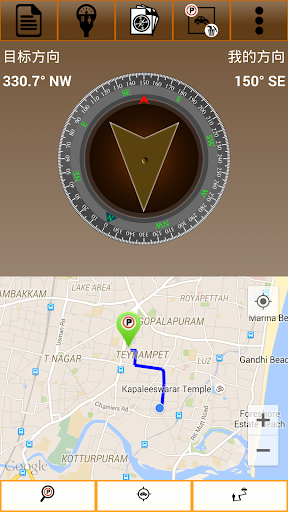 GPS 汽车停车