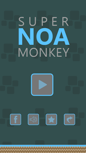 Super NOA Monkey- screenshot thumbnail