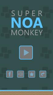 Super NOA Monkey- screenshot thumbnail