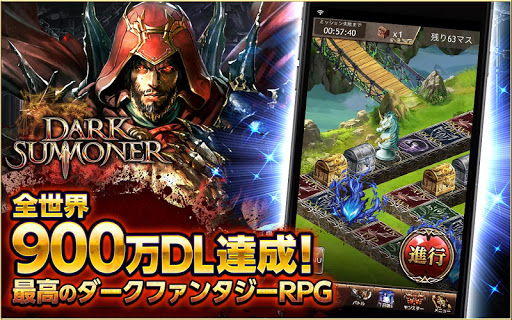Télécharger Gratuit Dark Summoner (JP) mod apk screenshots 1