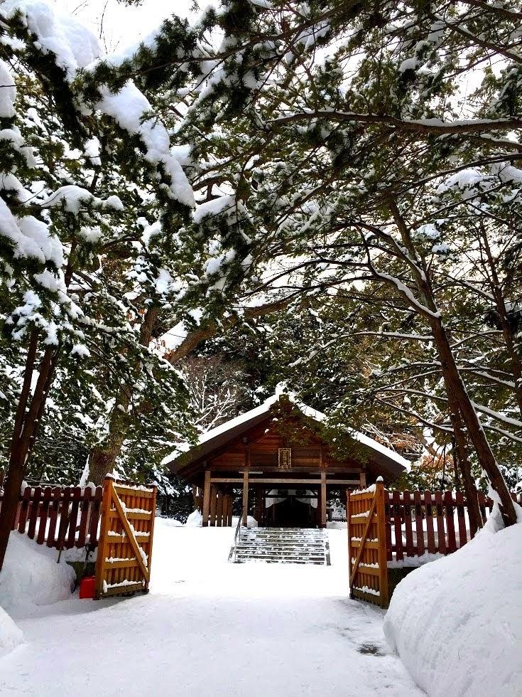 Hokkaido Shrine