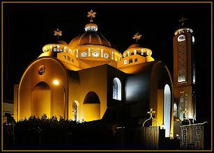 Photo: Шарм эль Шейх. Коптский христианский собор